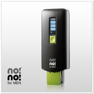 no no for men